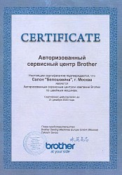 Brother_service